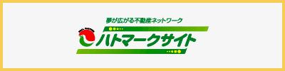 バナー:ハトマークサイト